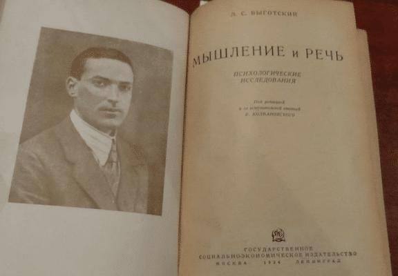 | Vygotsky Book | MR Online