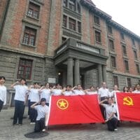 CPC centenary exhibition attracted youths to its birth place.