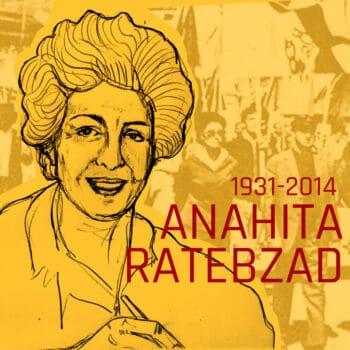 | Anahita Ratebzad | MR Online