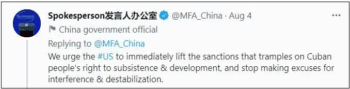 | Tweet by Chinas spokesperson on foreign affairs opposing the US embargo against Cuba | MR Online