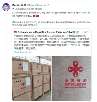 | Chinas Embassy in Cuba announces the delivery of ventilators to Cuba | MR Online