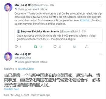 | Chinas Ambassador to Cuba noting that Cuba after its revolution had been the first country in Latin America to establish diplomatic relations with the Peoples Republic of China | MR Online