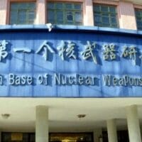 Nuclear Weapons Research Base Exhibition Hall in Xihai, Qinghai Province, China.