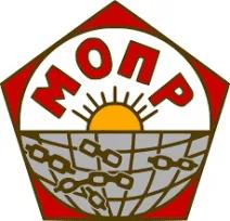 | MOPR International Red Aid | MR Online