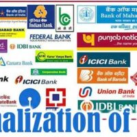Nationalization of Bank in India (Photo: Knowledge Place)