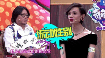 | Chao Xiaomi right chats with celebrity Gao Xiaosong during an appearance on the reality TV show U Can U Bibi | MR Online