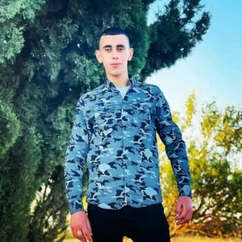 | SHAWKAT AWAD 20 WAS KILLED BY ISRAELI FORCES DURING PROTEST THAT ERUPTED AFTER SOLDIERS ATTACKED THE FUNERAL PROCESSION OF MOHAMMED ALALAMI WHO WAS KILLED ONE DAY PRIOR IN THE TOWN OF BEIT UMMAR | MR Online