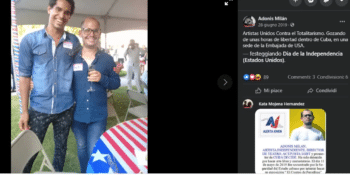 | Otero and Milan of San Isidro celebrating Independence Day inside the US ambassadors residence | MR Online