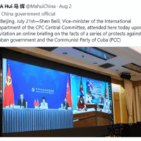 China's Ambassador to Cuba tweets on China's position on events in Cuba.