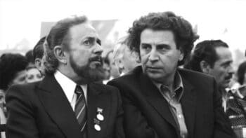 | Mikis Theodorakis and Giannis Ritsos at the 4th KNEOdigits Festival in Peristeri | MR Online