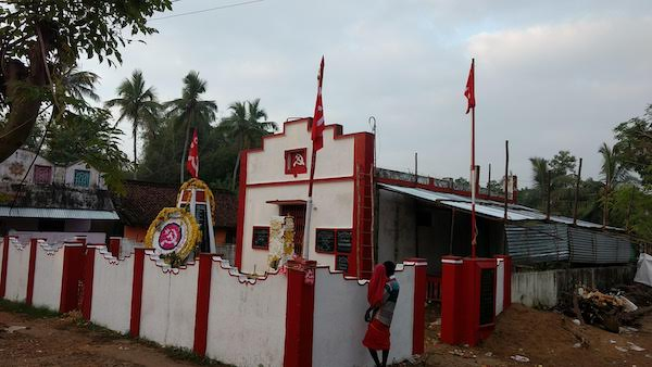 | Keelvenmany martyrs memorial by Communist Party of India Marxist | MR Online