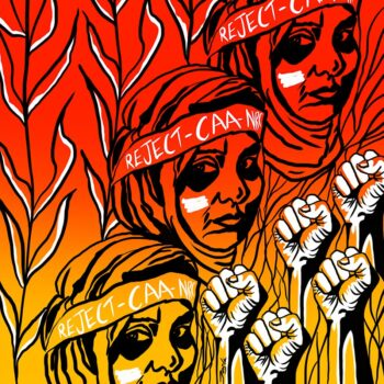 | A Muslim woman protests the Citizenship Amendment Act CAA Illustration Jazila Lulu India Young Socialist Artists Reference photo Vikas Thakur India Tricontinental Institute for Social Research Delhi December 2019 | MR Online