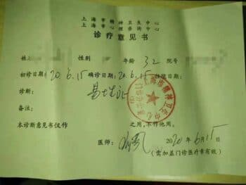   Lius gender dysphoria diagnosis certificate These certificates are mandatory in China for anyone who wants to undergo gender reassignment surgery Courtesy of Beijing Youth Daily   MR Online