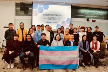  Pan third from the right poses for a group photo during a forum on healthcare for transgender people in China November 2021 Courtesy of Beijing Youth Daily   MR Online
